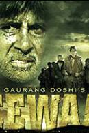 Deewaar: Let's Bring Our Heroes Home