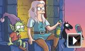 Disenchantment: Trailer